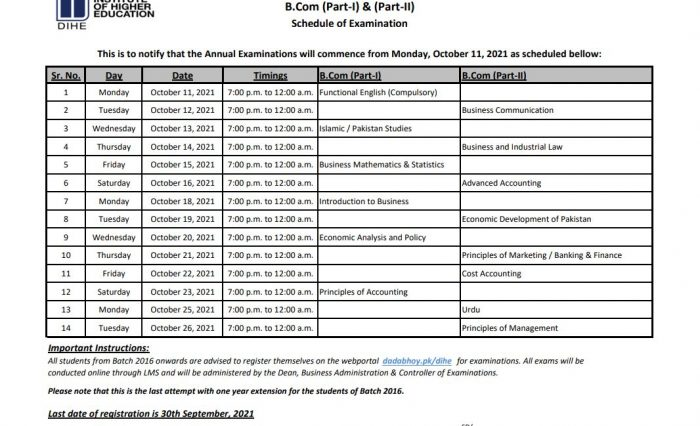 bcom-schedule-annual-2020